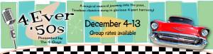 4Ever50s-December 2015- Web Banner(1)